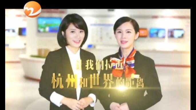 杭州地铁电视
