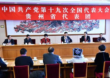 习近平参加十九大贵州省代表团讨论