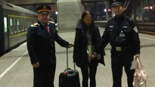 携程亲子园虐童案嫌犯被捕