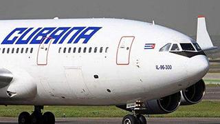 古巴航空客机失事