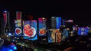 杭州钱江新城美食节灯光秀