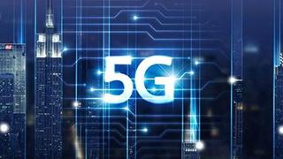 5G技术基本达到商用水平