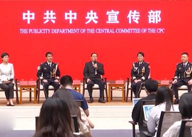 公安民警党员代表记者见面会在京举行