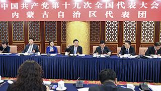 张德江参加内蒙古代表团讨论