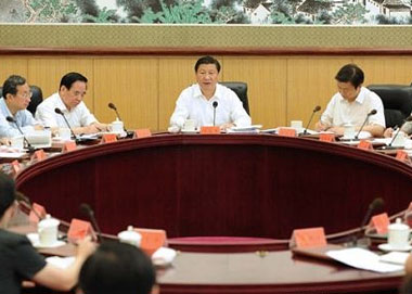 习近平主持召开全面深领导小组化改革第一次会议