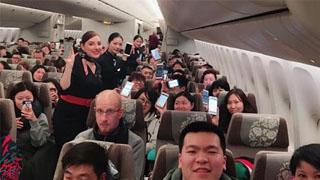 东航开放手机使用