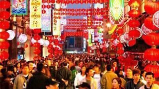 春节消费首破9000亿