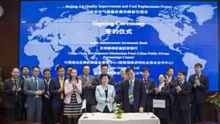 亚投行首个对华项目签约