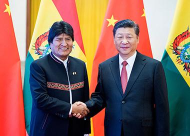 习近平举行仪式欢迎玻利维亚总统访华