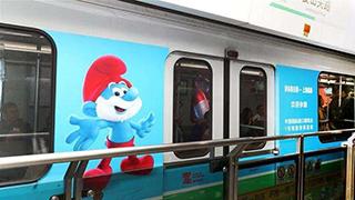 首个展商主题宣传列车亮相