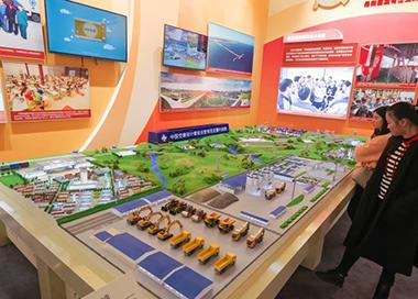 庆祝改革开放40周年大型展览开幕