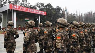 中印陆军联训展开