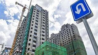 """上海发力""""租购并举"""""""