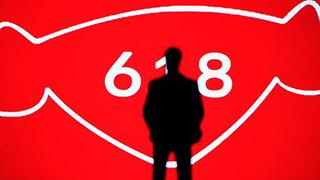 618战报出炉