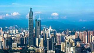 深圳不再公布楼市均价