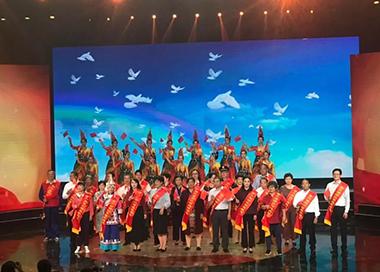 第六届浙江省道德模范表彰活动举行