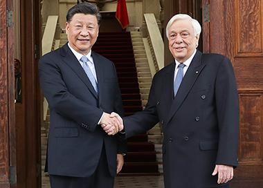 习近平出席希腊总统举行的欢迎仪式