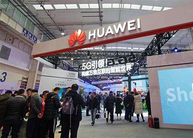 2019世界5G大会在北京举行