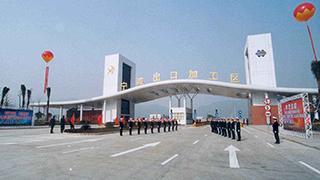 浙江省出口增长贡献率居首