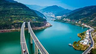 三峡集团新能源项目开工