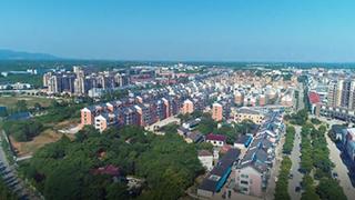 小城镇发展评价体系发布