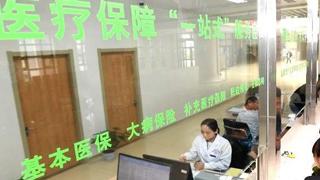 北京新增6种门诊特殊疾病