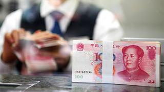财政部在香港发行国债