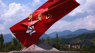 湖南挖掘红色资源