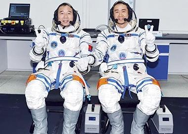 国际航天日 重温11名中国航天员飞天历程