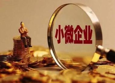 浙江超6成小微企业盈利水平恢复到疫情前
