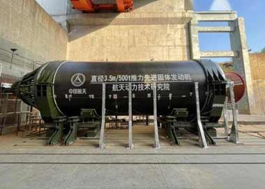 世界最大推力整体式固体火箭发动机试车成功